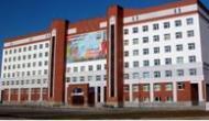 Областной психоневрологический госпиталь для ветеранов войн